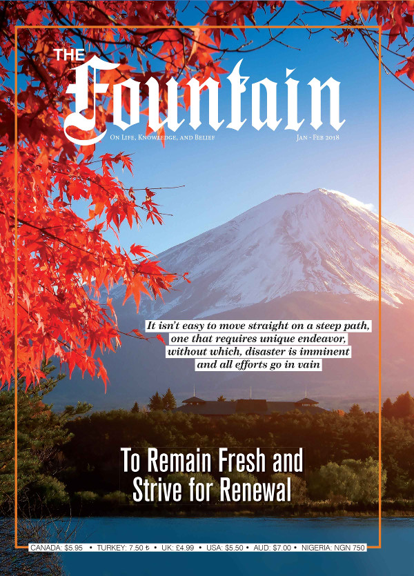 The Fountain Issue 121 (January - February 2018) Cover