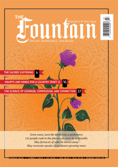 Issue 100 (July - August 2014)