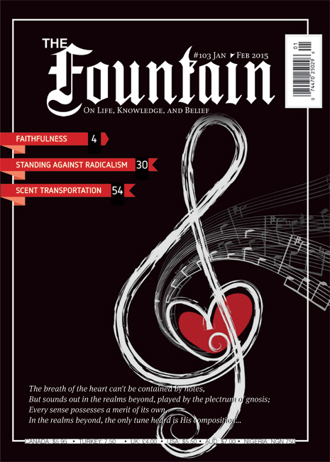 Issue 103 (January - February 2015)