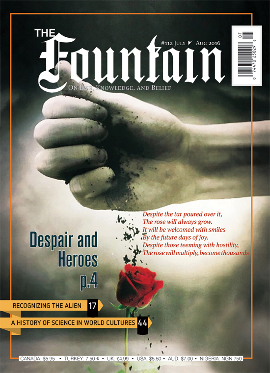 Issue 112 (July - August 2016)