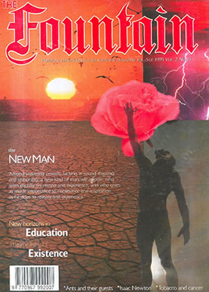 Issue 11 (July - September 1995)