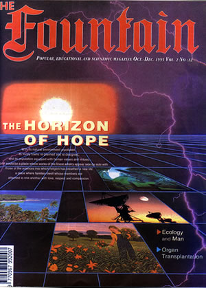Issue 12 (October - December 1995)