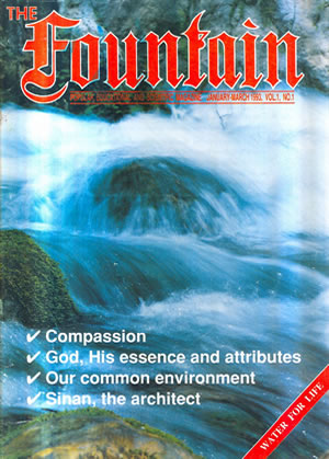 Issue 1 (January - March 1993)
