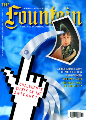 Issue 32 (October - December 2000)
