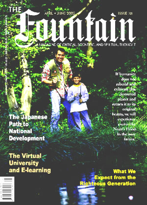 Issue 38 (April - June 2002)