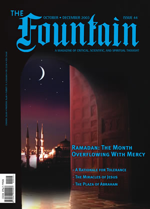 Issue 44 (October - December 2003)