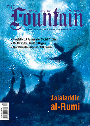 Issue 47 (July - September 2004)