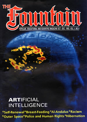 Issue 4 (October - December 1993)