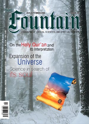 Issue 55 (July - September 2006)