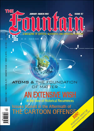 Issue 57 (January - March 2007)