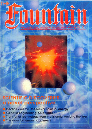 Issue 5 (January - March 1994)
