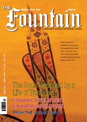 Issue 62 (March - April 2008)