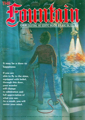 Issue 6 (April - June 1994)
