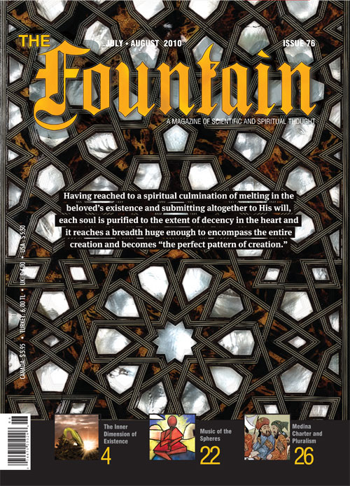 Issue 76 (July - August 2010)