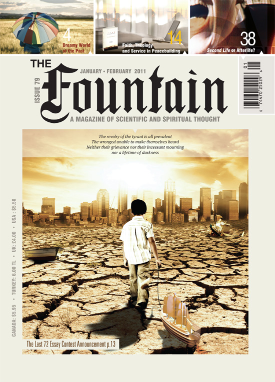 Issue 79 (January - February 2011)