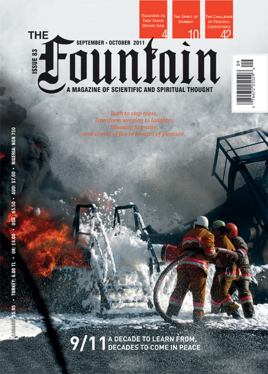 Issue 83 (September - October 2011)