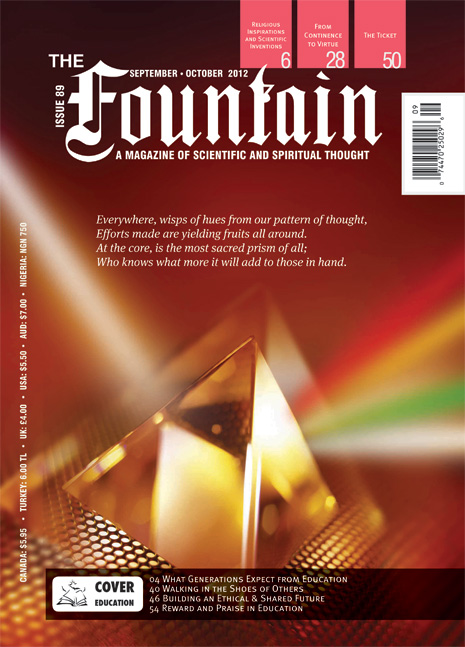 Issue 89 (September - October 2012)