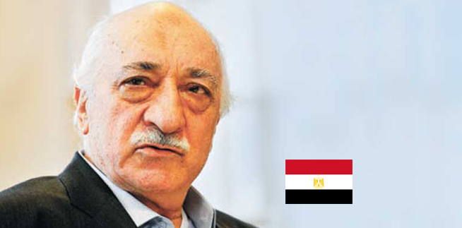 Message of Condolence to Egypt